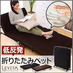 低反発マットレス付き折りたたみベッド